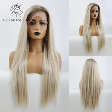 Blonde Unicorn Ombre Light Blonde & White Long Straight Synthetic Lace Part Hair Wigs For Women Heat Resistant Daily Use