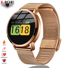 LIGE new smart watch men's and women's heart rate monitor blood pressure fitness tracker smart Bracelet sports watch ios android lige new man smart sports bracelet women waterproof fitness watch blood pressure heart rate monitor smart watch for android ios