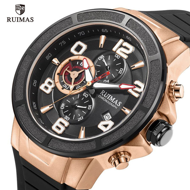 RUIMAS Men's Sport Watches Silicone 587