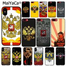 MaiYaCa flag Russian Federation Red Army Bear Phone case For iphone 11 Pro 11Pro Max 8 7 6 6S Plus X XS MAX 5 5S SE XR(China)