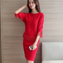 Autumn Womens Knitted Suit Women Loose Tassel Pearl Sweater  Package Hip Skirts Female