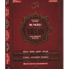 Yasin Sheriff Bag Oversized Coarse Written 160 Page