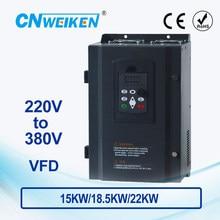 WK310 220V input to 380V output inverter 15KW 18.5 kW 22kw motor frequency converter controller   Hoist converter