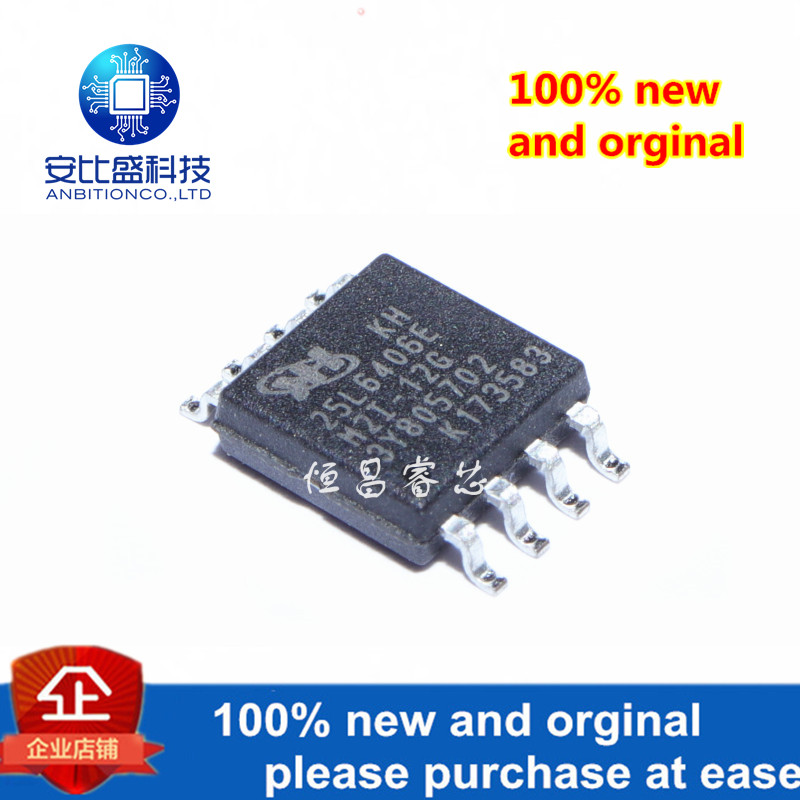 5pcs 100% New And Orginal KH25L6406EM2I-12G Silk-screen 25L6406EM2I-12G 64Mbit In Stock