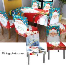 Новогодние рождественские украшения для дома оптом Рождественский стиль цифровой печати цельные чехлы на кресла стрейч Navidad Natal