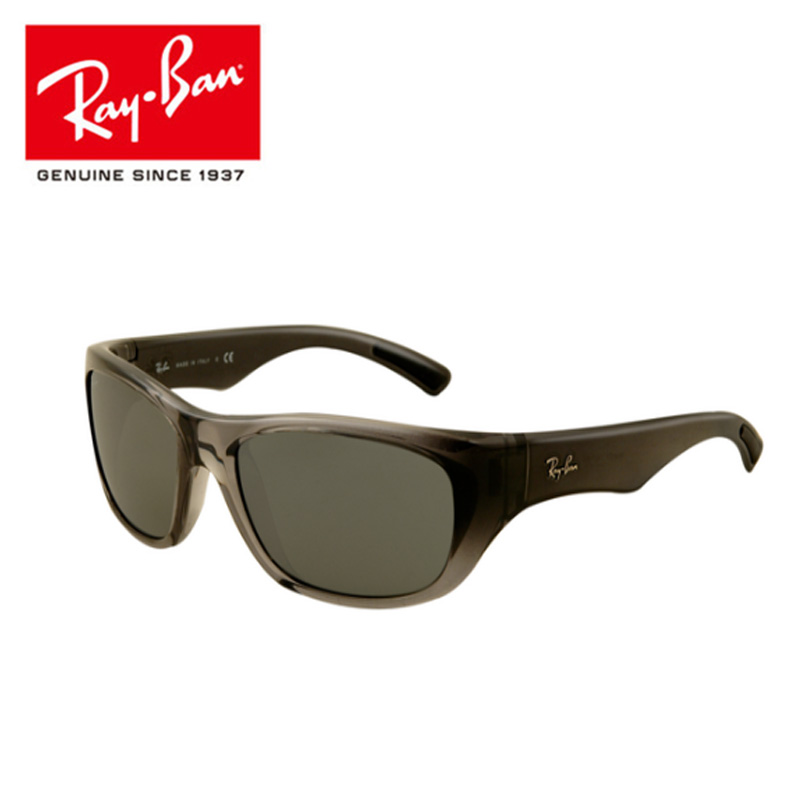 RayBan RB4177 Sunglasses Men's Driving Shades Polarized Sunglasses Men Driver Shades Male Vintage Sun Glasses For Men Square