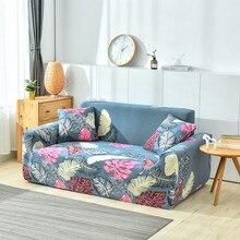 Funda de sofá con estampado Floral de hojas de flores para decoración antisuciedad adecuada para la mayoría de los sofás