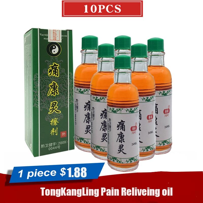 Китайская травяная медицинская мазь от боли в суставах TONGKANGLIN, 24 мл. Жидкий бальзам для лечения артрита, ревматизма, миалгии