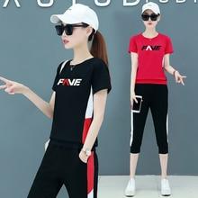 korean woman clothes 2 pieces set summer suit tracksuit shorts set and t-shirt fashion casual two piece set 2021 White sports