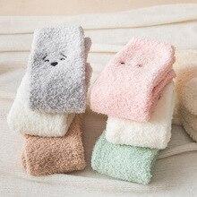 Thick coral fleece socks cartoon little monster embroidery pattern three-dimensional ears half fleece home sleep socks
