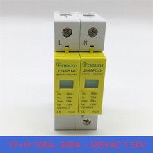 SPD 1P+N 10KA~20KA ~385VAC 1.5KV House Surge Protector Protective Low-voltage Arrester Device