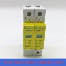 SPD 1P+N 10KA~20KA ~385VAC 1.5KV House Surge Protector Protective Low-voltage Arrester Device