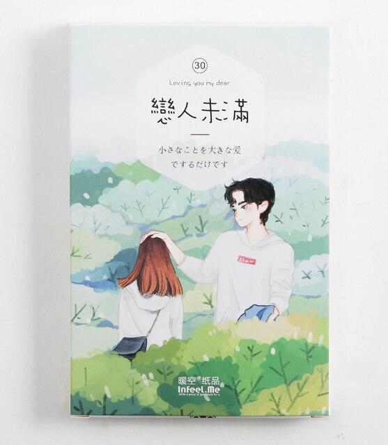 P180- Good Couple Paper Postcard(1pack=30pieces)