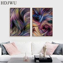 Nordic Canvas Wall Painting Picture Abstract Lines Printing Posters Pictures for Living Room  Decor DJ396