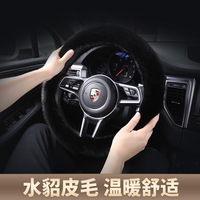 New Style Mink Plush Mink Hair Car Grip Cover Fashion Mink Steering Wheel Cover Natural Fur Winter Wool Grip Cover