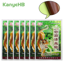 24pcs/6bags Neck Back Pain Plaster Body Joint Relaxtion Tiger Blam Massage Patch Chinese Herbs Massage Plaster A011