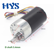 HYS DC 12 Volt 24V Gear Motor Brushless Electric Motor Reducer Bldc 12V Mini Motors Reversible CW/CCW DC 12 V High Torque 35kg стоимость