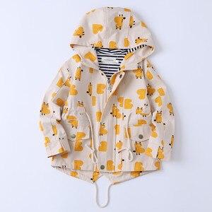 Image 4 - Куртка детская с капюшоном, на молнии, с большими карманами, 90 135 см