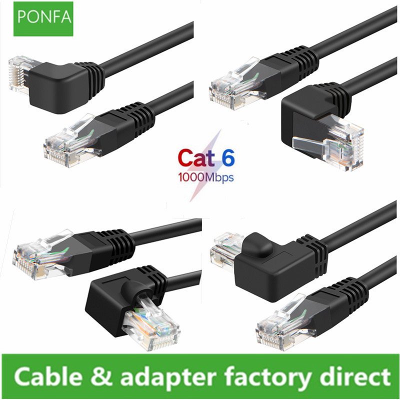 CAT6 UTP 26AWG RJ45 Cable Side Angled L Shape RJ45 Patch Cord Shape Ethernet Cable CAT5 Lan Cable Gigabit CAT6 Elbow 1m/1.8m/3m
