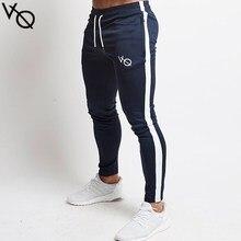 Стиль, обтягивающие штаны для фитнеса, прямые спортивные штаны для бега