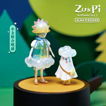 Kawaii Toy Magical Playland Xinghe Little Prince Trend Kid Doll Christmas Gift Decoration Blind Random Box