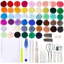 Шерстяные полоски шерстяной войлок Материал Упаковка 50 цветов 5 г ручная Игла DIY Войлок влажный войлок