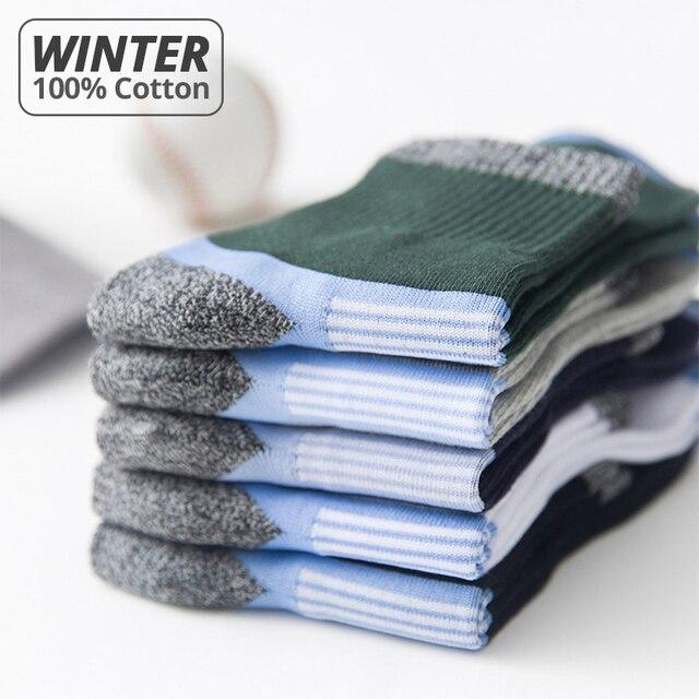 Men's High Quality Stripe Long Sock