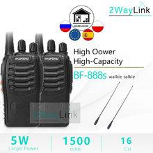 1pc 2pcs baofeng BF-888S rádio em dois sentidos baofeng 888 walkie talkie 888s uhf 400-470mhz 16 canais h777 transceptor rádio conjunto