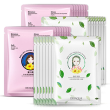 BIOAQUA 1Pcs Oil-control Tea extract Facial Mask Moisturizing Shrink Pores Face Oil Control Brighten Nourishing Skin Care
