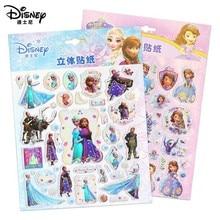 Disney 3D Bubble Stickers Frozen Sticker Anime Cartoon Cute Princess Sofia Mickey Minnie Scrapbooking Puffy Girl Reward Kid Gift