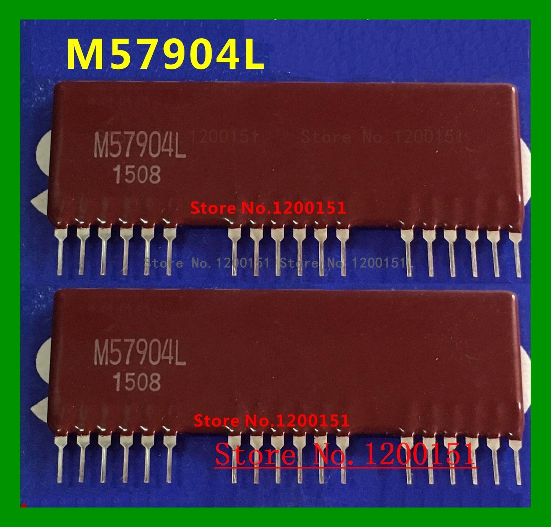 M57904L M57950L M57959L модули