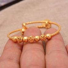 Очаровательные браслеты для детей 1 шт эфиопия арабский израиль