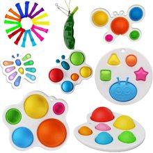 Fidget simples dimple brinquedo montessori aprendizagem precoce educacional gordura cérebro brinquedos alívio do estresse mão brinquedos para o miúdo 1 2 3 anos
