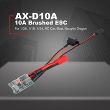 цена на AX-D10A RC Car 10A Brushed ESC Motor Speed Controller Electronic Speed Control For 1/28 1/18 1/24 Car Boat for Naughty Dragon