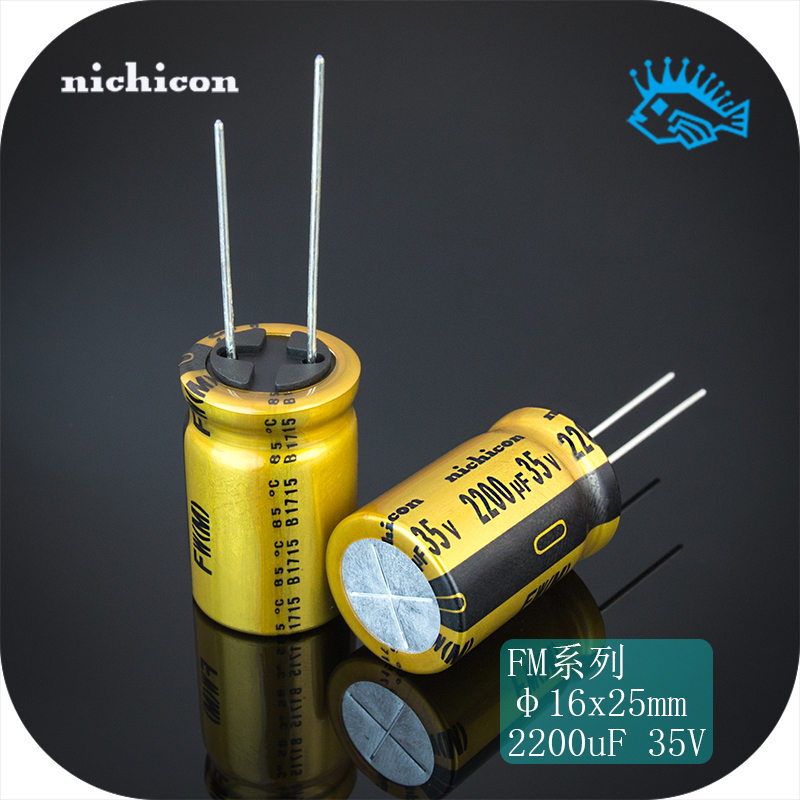 2PCS Free shipping <font><b>2200uF</b></font> 35V FW series nichicon golden <font><b>audio</b></font> electrolytic filter capacitor 16x25 image