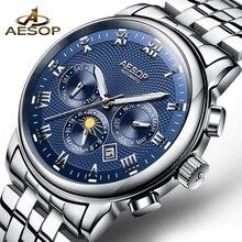 Aesop Роскошные мужские часы мужские синие автоматические механические наручные часы из нержавеющей стали мужские часы Relogio Masculino Hodinky 9016