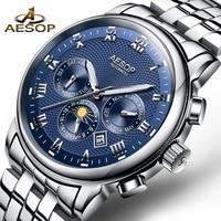 Luksusowy męski zegarek Aesop mężczyźni niebieski automatyczny mechaniczny zegarek na rękę ze stali nierdzewnej męski zegar Relogio Masculino Hodinky 9016 w Zegarki mechaniczne od Zegarki na