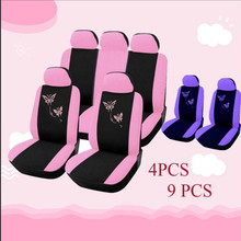Seat-Covers Interior-Accessories Automobiles Pink Car Woman 9 Embroidery Butterfly Car-Styling
