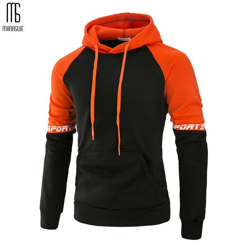 Ffox Mens Solid Oversize Outdoor Sports Hedging Hoodies Sweatshirts Tops