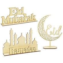 Juego de adornos de placa de madera para el hogar, colgante de EID Mubarak para decoración de Eid, fiesta musulmana islámica, Ramadán, 1 Juego
