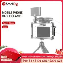 SmallRig мобильный телефон кабельный зажим для SmallRig Универсальный мобильный телефон клетка 2391  2390