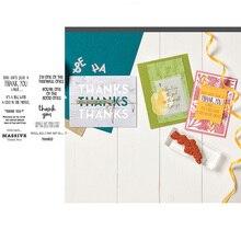 ЙК прозрачный резиновый марки благодарственные письма фразы силиконовые уплотнения для лист скрапбукинг бумага модель карточки сделать шаблон декор Craft