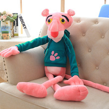 55-130cm High Quality Giant Baby Toys Plaything Cute Naughty
