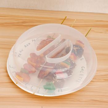 Wielokrotnego użytku próżniowe konserwacja żywności pokrywa plastikowa kuchenka mikrofalowa pokrywa kuchnia miska Pot pokrywa gospodarstwa domowego lodówka konserwacja czapki tanie i dobre opinie CN (pochodzenie) Z tworzywa sztucznego 1Pc Protection Covers Brand New Plastic