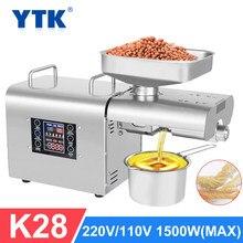 YTK K28 presse à huile automatique, extracteur d'huile de graines de lin domestique, presse à froid, 1500W(max)