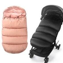 冬の赤ちゃん寝袋繭 Sleepsacks ソフト暖かい封筒新生児ウェアラブルベビーカー毛布 Footmuff とプラムのための