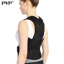 Adjustable Back Brace Posture Corrector Support Shoulder Belt Lumbar Spine Correction For Adult