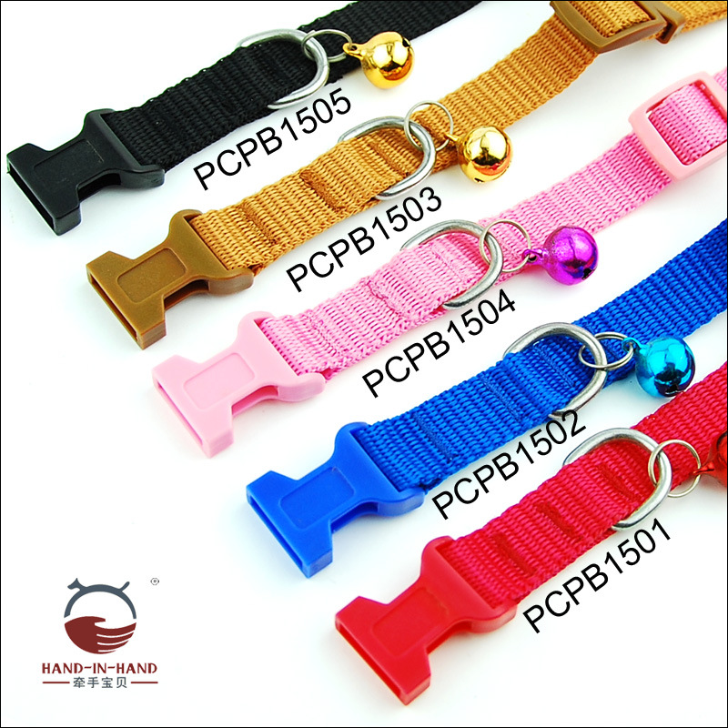 Hand-in-hand Pet Supplies Pet Collar Dogs And Cats Pet Bell Neck Ring Collar Collar Plain Color Release Buckle Neck Band