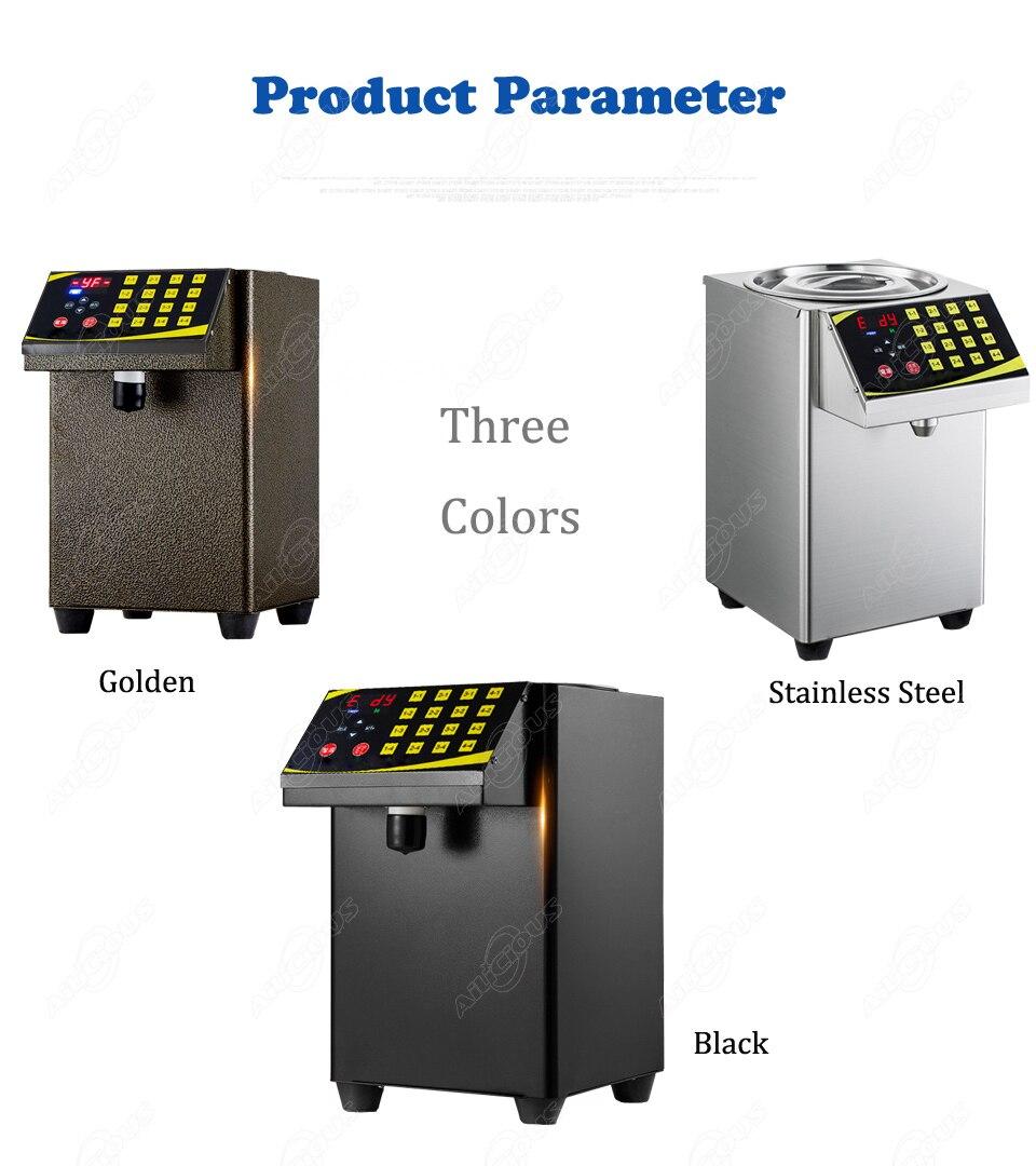 RC16 Высококачественная машина для приготовления чая, молока, чая, фруктозы, количественная машина, автоматическая фруктоза, Диспенсер сиропа, 16 групп, 8л