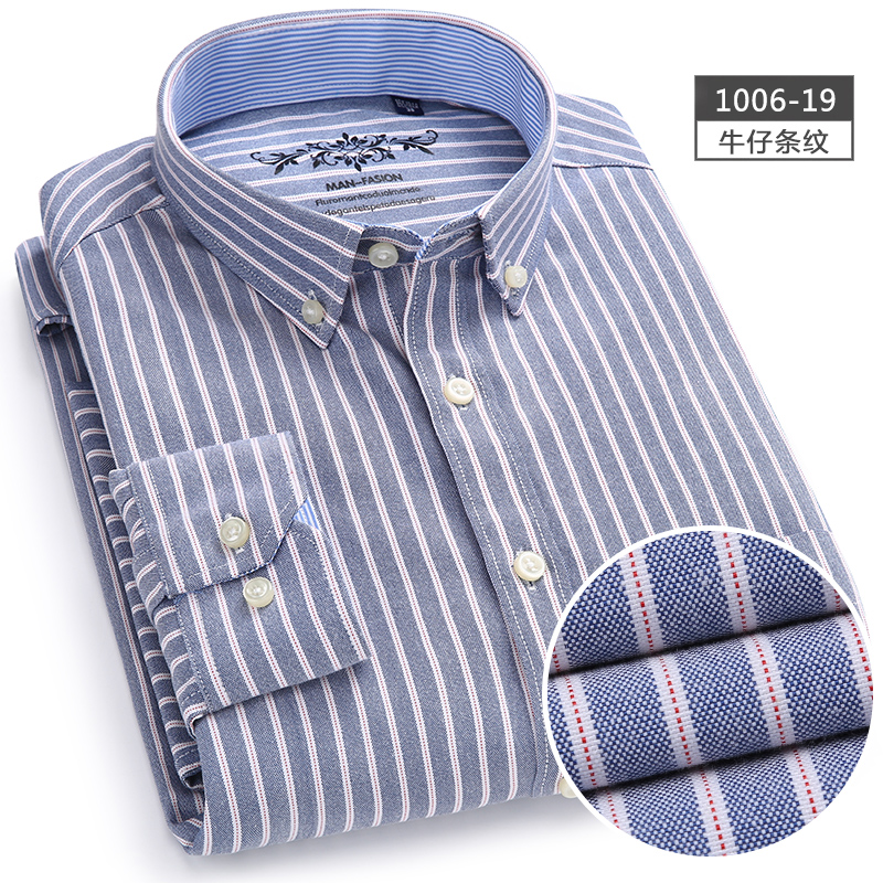 2019 Oxford Dress Shirt With  Pocket Smart Casual Regular Fit Button Office Work Shirts Multi Striped